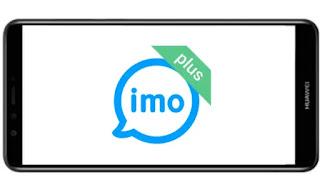 تنزيل برنامج الايمو بريميوم imo Plus mod vip  بلس مدفوع مهكر بدون اعلانات بأخر اصدار للاندرويد من ميديا فایر.