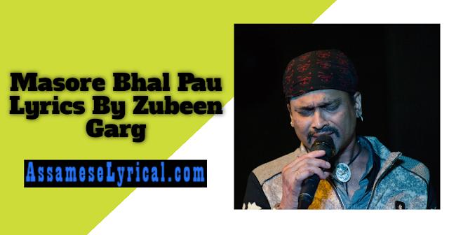 Masore Bhal Pau Lyrics