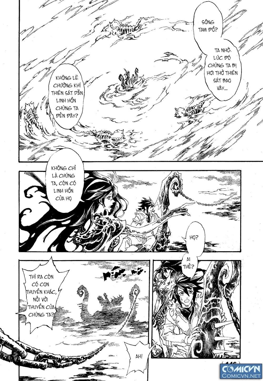 Huyền Hạo Chiến Kí