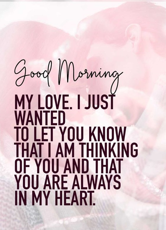 sweet morning quotes and have a nice day messages