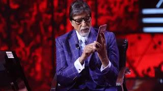 Amitabh Bachchan's KBC 12 telecast Date