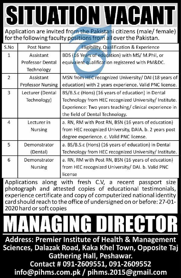 Premier Institute of Health & Management Sciences Peshawar Jobs 2020
