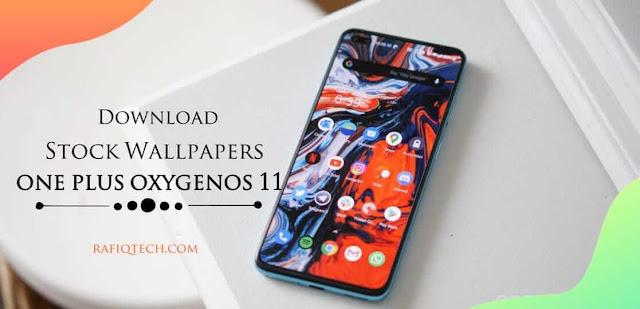 تحميل خلفيات ون بلس OxygenOS 11 الرسمية بجودة عالية الدقة