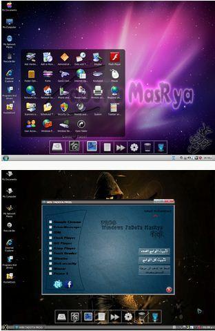 ويندوز إكس بى حدوتة مصرية معدلة بالبرامج والتعريفات| 2014 Windows XP 7aDoTa MasRya