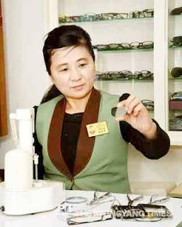 Kim Nam Suk