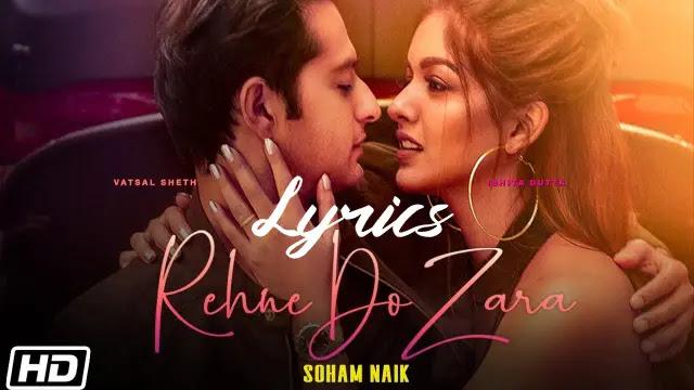 रहने दो ज़रा Hindi Lyrics lyrics in punjabi download pdf – Soham Naik – biff-lyrics