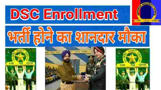 Ex servicemen Enrollment in DSC