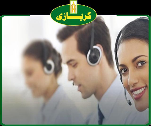 رقم خدمة عملاء كريازى القاهرة