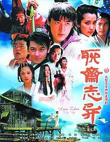 Poster phim: Liêu Trai Huyền Thoại Kiếp Yêu Tinh (USLT) - Liêu Trai Chí Dị 2005
