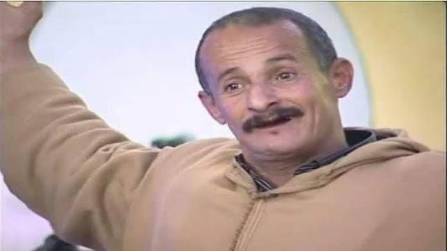 عائلة الكريمي تؤكد أن الممثل الفكاهي حي يرزق