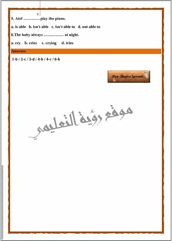 لغة انجليزية | 5 إختبارات لإمتحان شهر إبريل للصف الثانى الإعدادى ترم ثانى بالاجابات أ/ رشا إسماعيل  5