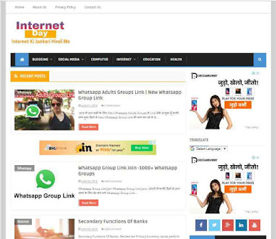 Free Customizable Blogger Templates