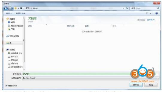cg-pro-programme-kvm-key-12