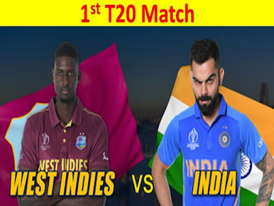 India vs west indies 1st T20 match