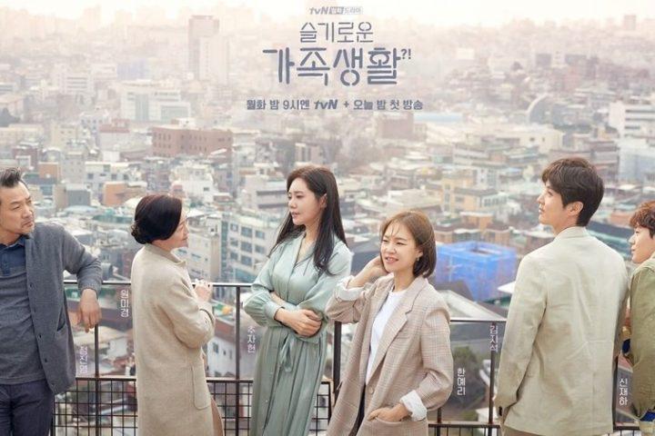 Download Drama Korea My Unfamiliar Family Batch Sub Indo