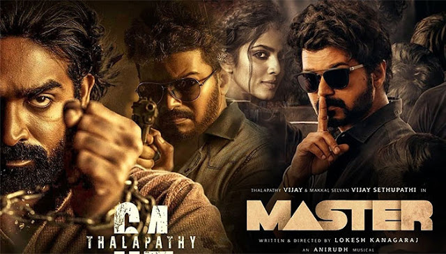 Vijay's Master 2021 Movie Download Leaked By Tamilrockers to download or watch online: eAskme