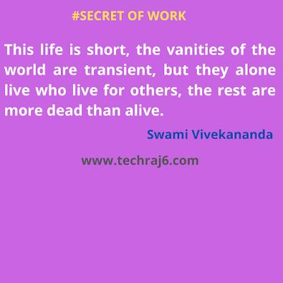 secret of work quotes by Swami Vivekananda