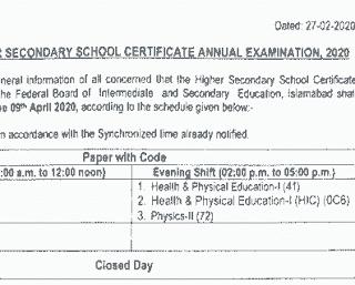 1st year lahore board, rawalpindi board datesheet 2020