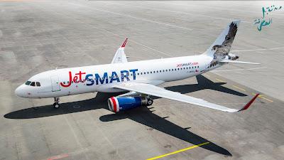 طائرة من طراز Airbus A320 من شركة JetSmart التشيلية منخفضة التكلفة