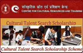 CCRT Scholarship Form 2020-2021, Apply Cultural Talent Search Scholarship Scheme /2019/12/CCRT-Scholarship-Form-2020-2021-Apply-Cultural-Talent-Search-Scholarship-Scheme.html
