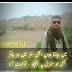 Aamir Imtiaz Poetry ( Main Janta Hon )