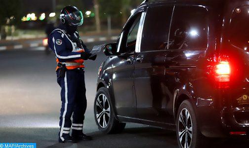 الحكومة تقرر حظر التنقل الليلي على الصعيد الوطني من الساعة الحادية عشر ليلا إلى الساعة الرابعة والنصف صباحا ابتداء من يوم غد الجمعة