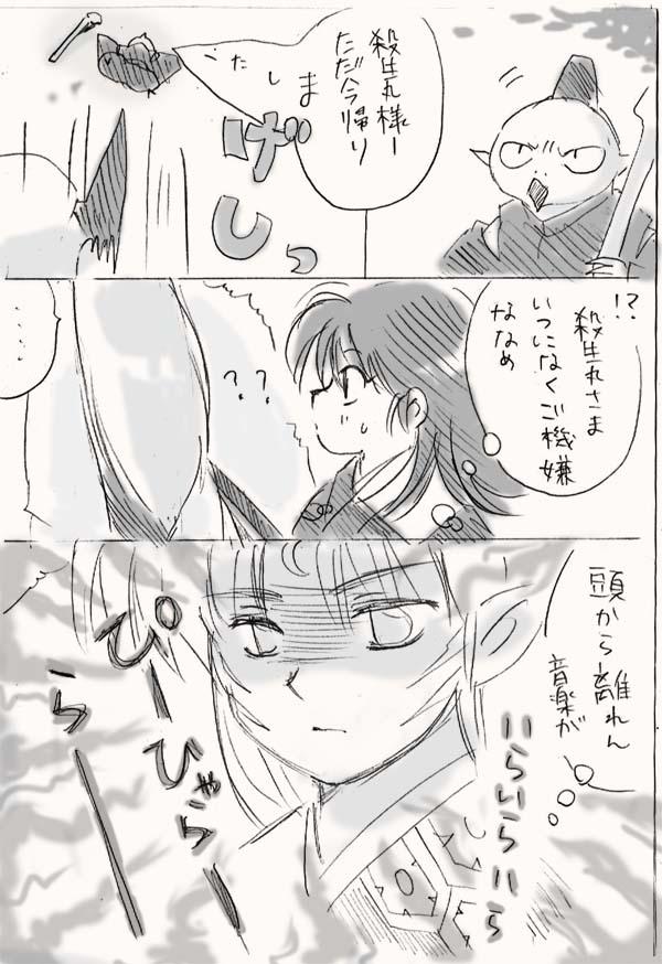 pixiv 感動 漫画