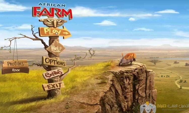تحميل لعبة African Farm