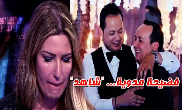 بالفيديو ... مريم بن مامي تنشر فيديو خطير لعلاء الشابي وسمير الوافي