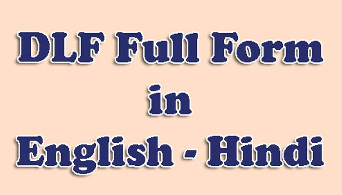 DLF Full Form in Hindi – डीएलएफ क्या है?