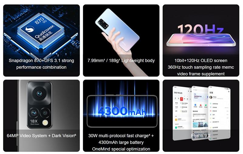 Meizu 18x features