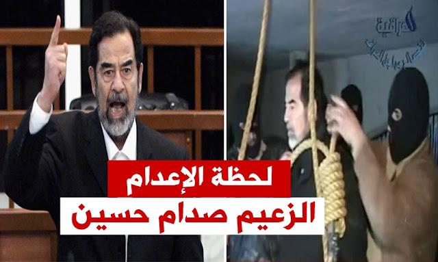 ذكرى إعدام صدام حسين  sadem hussein