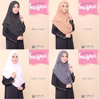 Uswah Islamic Clothing