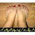 beautiful feet tips and care - tips for beautiful hands and feet in urdu...