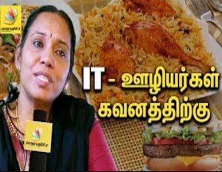 Unhealthy life : IT people are Broiler Chickens : Dr Gomathi Interview