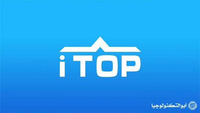 تحميل تطبيق iTOP