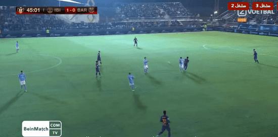 البث المباشر : برشلونة وإيبيزا ud-ibiza-vs-barcelona kora online الان مشاهدة مباراة برشلونة و ابيزا بث مباشر 22-01-2020 في كأس ملك إسبانيا