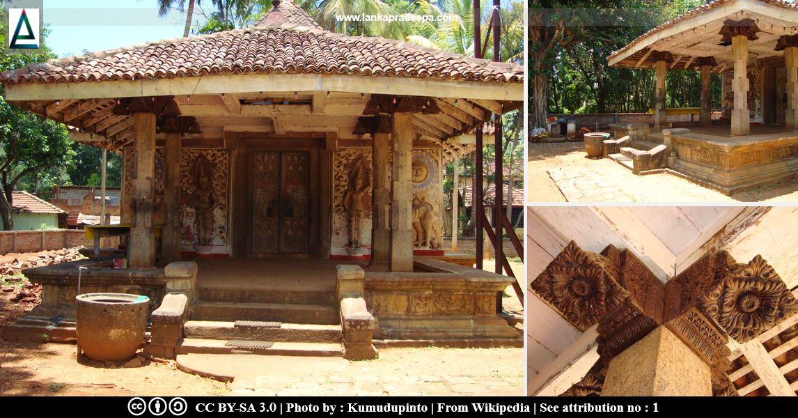 Niyamgampaya Viharaya