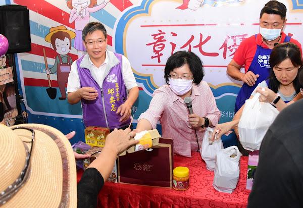 中臺灣農業行銷展售會 王惠美到彰化優鮮館叫賣打氣