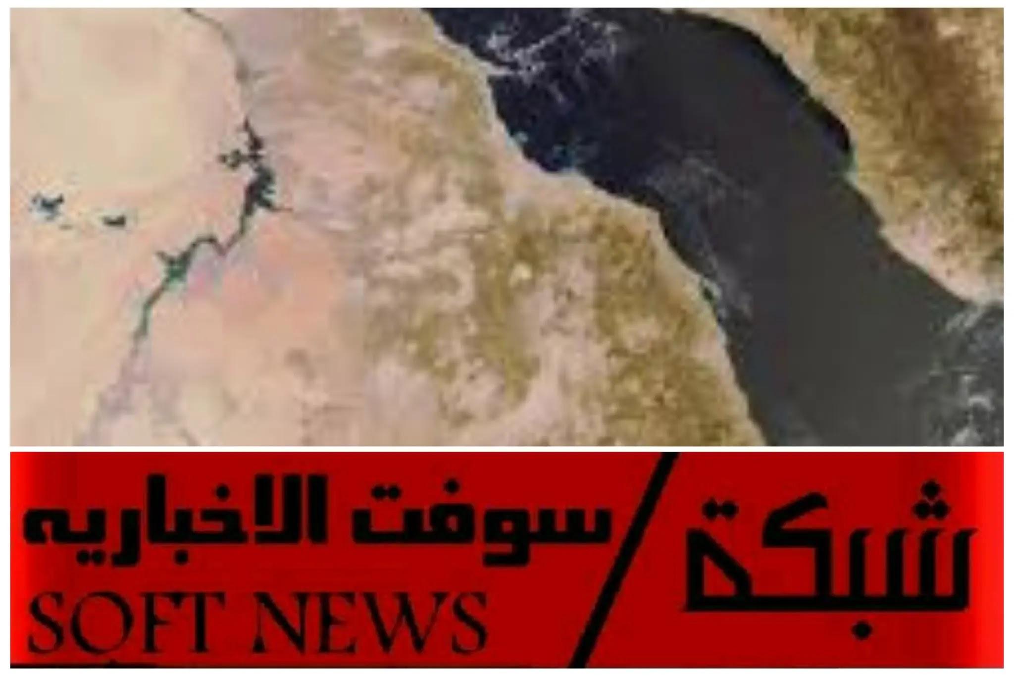 اخبار اليمن : في البحر الاحمر كارثه. اشد فظاعه من كارثه بيروت. ووشيكه الحدوث في دوله اليمن