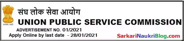 UPSC Government Jobs Vacancy Recruitment 1/2021