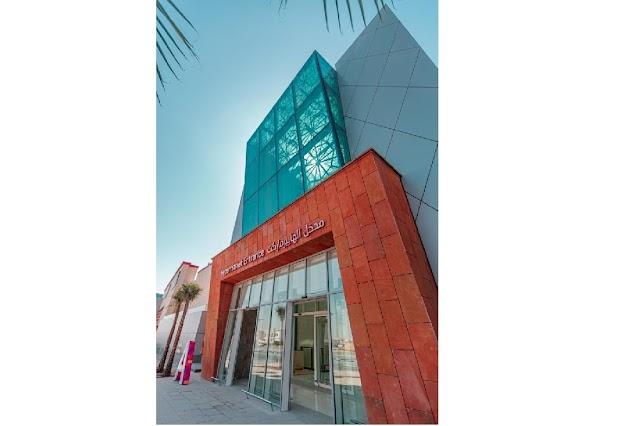 مركز الرحمانية يستقطب علامات تجارية عالمية ومحلية جديدة