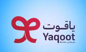 رقم خدمة عملاء ياقوت yaqoot الخط الساخن السعودية 1443