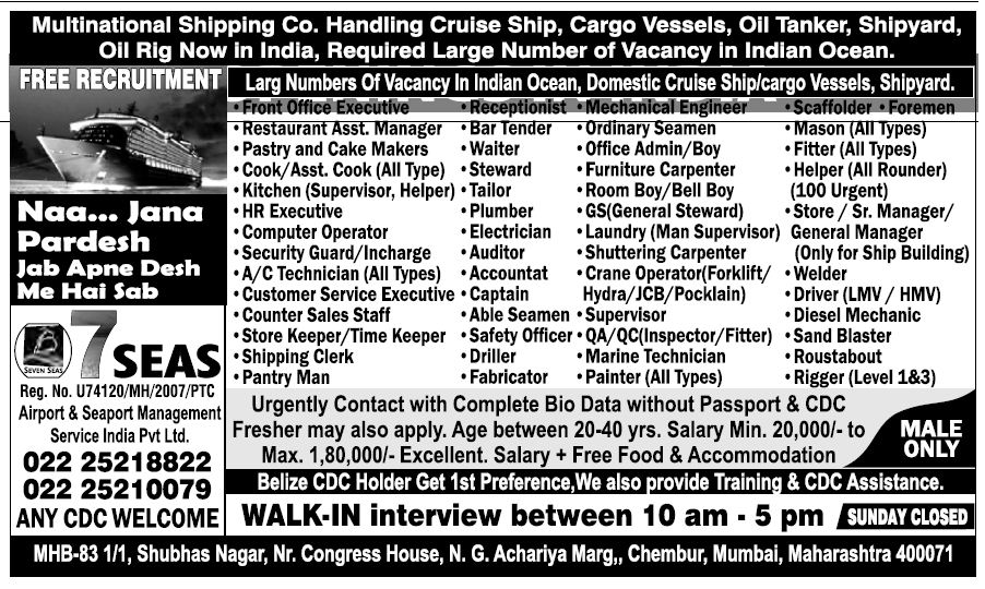 Free Recruitment For Multinational Shipping Company Gulf