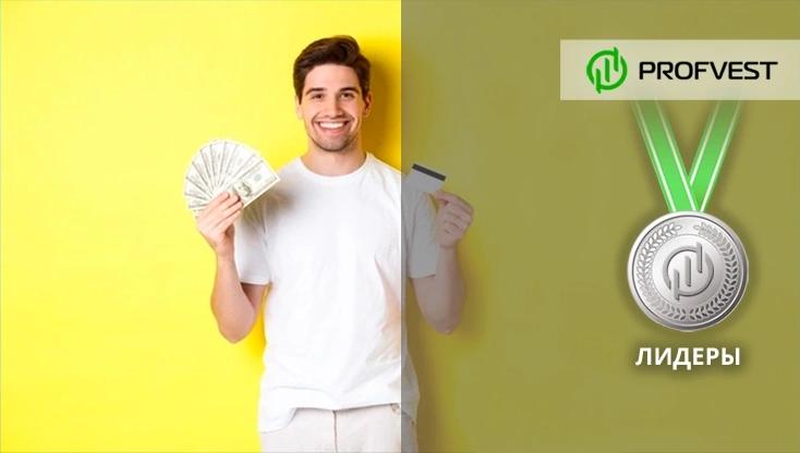 Повышение в лидеры CashStream, Numwex!