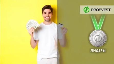 Лидеры: Numwex и CashStream!