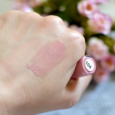 Свотчи Масло-бальзам для губ LuxVisage Miracle Care 104