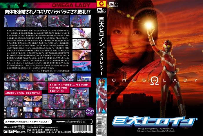 TMS-35 Big Heroine Omega Woman