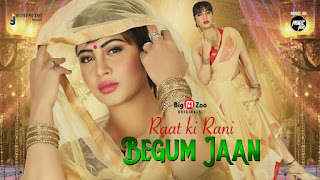 BiggBoss14's Arshi Khan excited for Anirudh Kumar's Raat Ki Rani Begum Jaan | #NayaSaberaNetwork