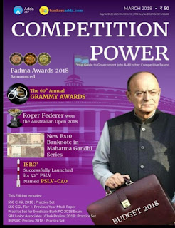 competition-power-march-magazine-pdf